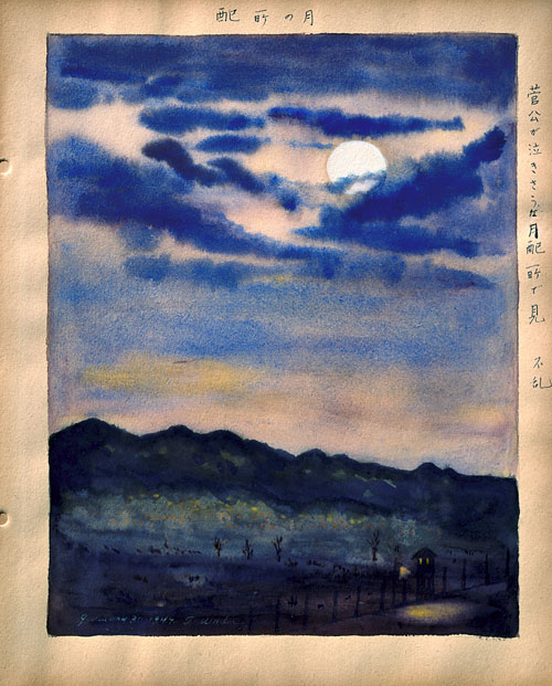 """Lonesome Moon,"" by Tameichi Wada, January 30, 1944"